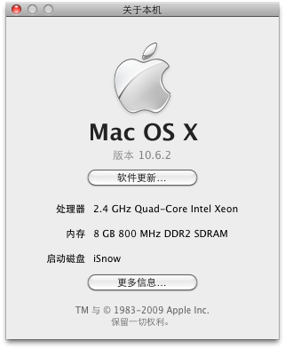About Snow Leopard Machine